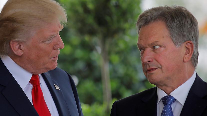 СМИ: Президент Финляндии обсудил с Трампом предстоящую встречу с Путиным