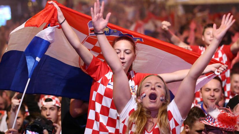 Хорватия: Радимов считает, чтоЧМ в Российской Федерации незаслуживает финала Франция
