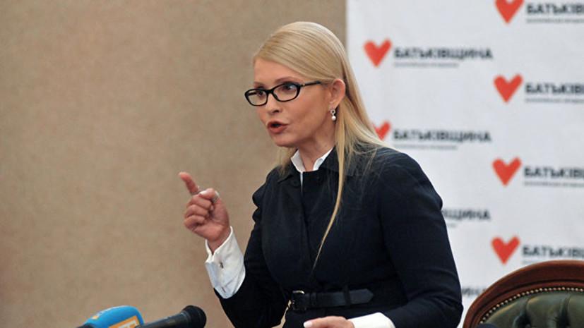Тимошенко рассказала, как Киеву вернуть Крым