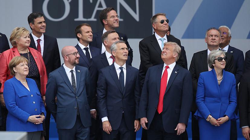трамп саммит нато