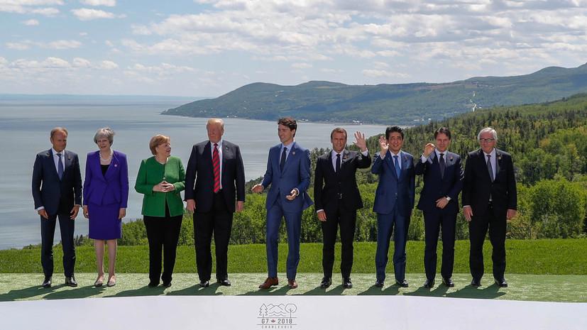 Опрос: большинство россиян выступают за партнёрские отношения с Западом