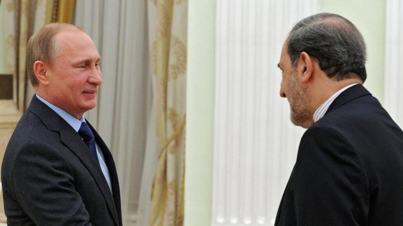 Путин принял всвоей резиденции советника верховного лидера Ирана Велаяти
