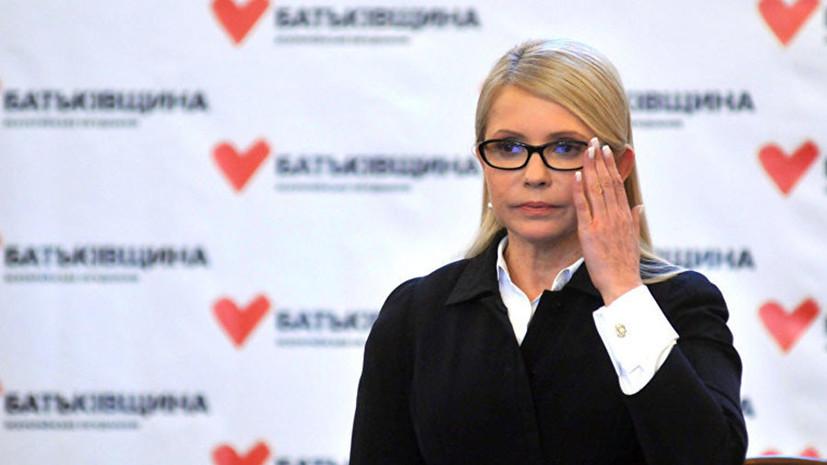 В Совфеде объяснили заявление Тимошенко о Крыме