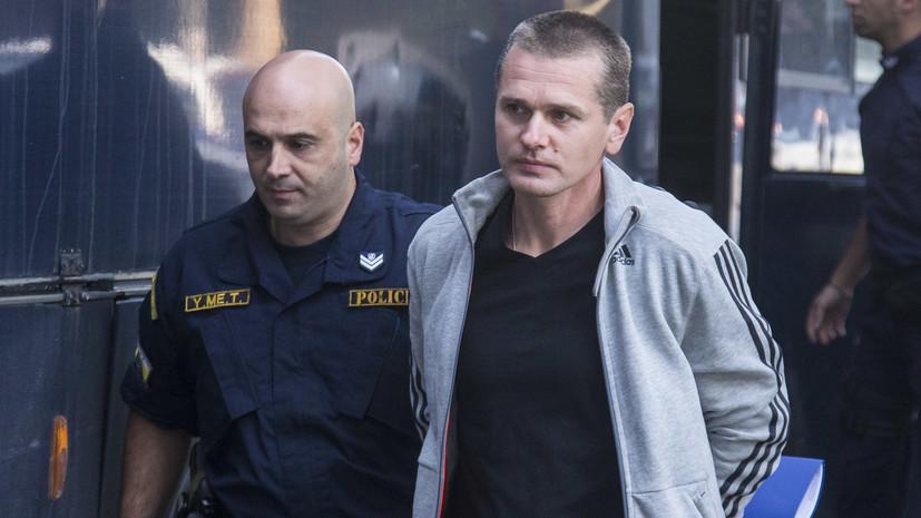 Задержанный в Греции россиянин Винник заявил о нарушении его прав