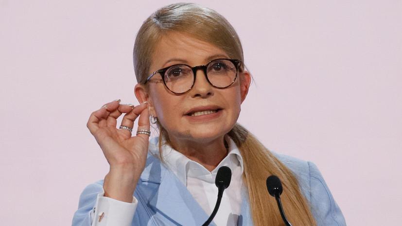 В Крыму прокомментировали заявление Тимошенко о полуострове