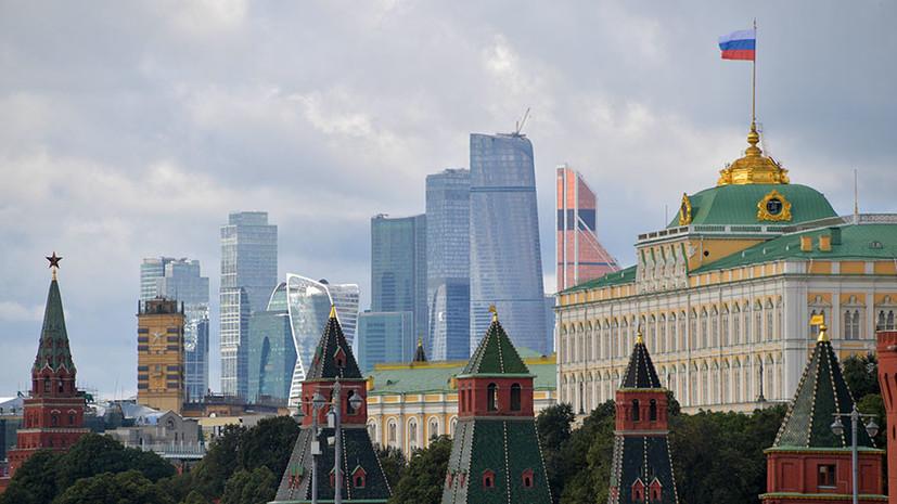 Кубок десяти: Россия возглавила рейтинг крупнейших экономик среди развивающихся стран
