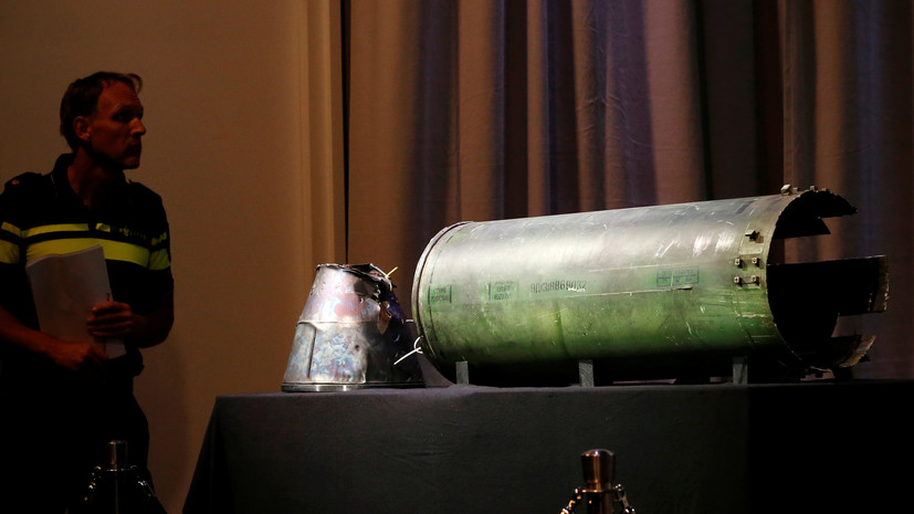 Рада ратифицировала соглашение сНидерландами онаказании виновных вкрушении МН17