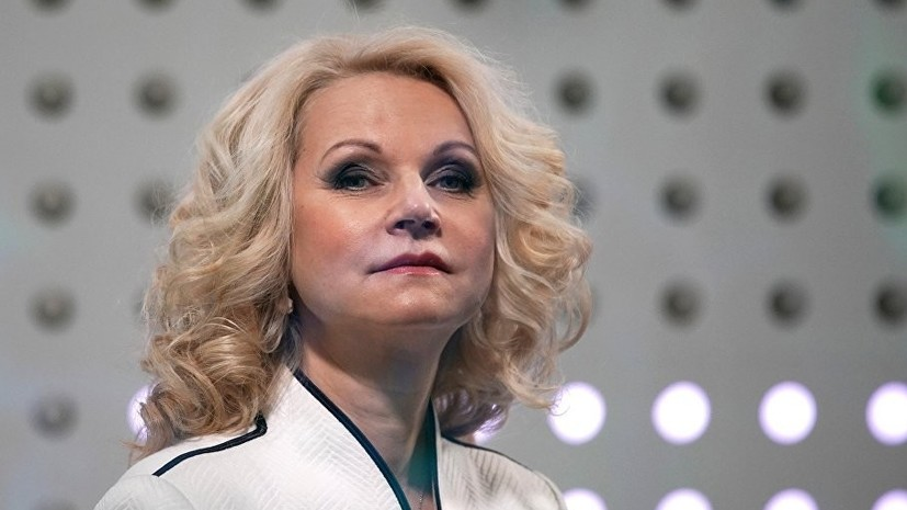 Голикова рассказала о новом социальном эксперименте для самозанятых