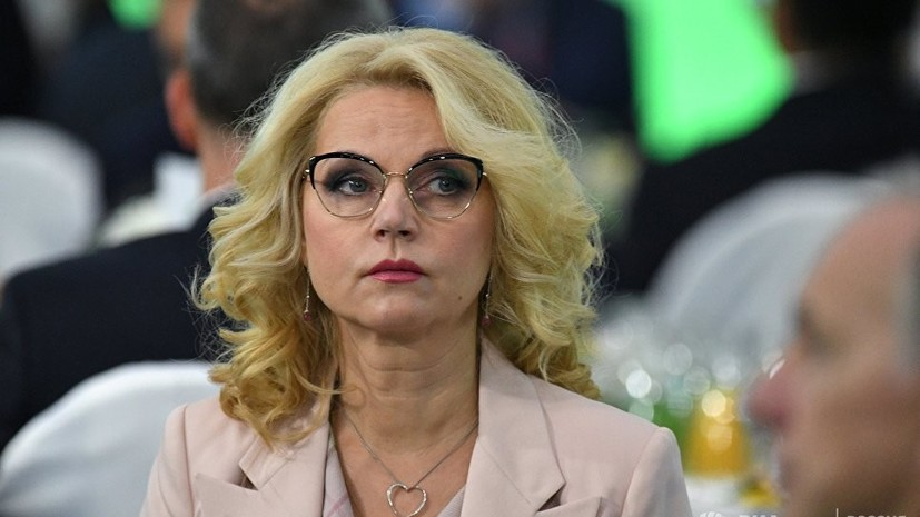 Голикова прокомментировала ситуацию с работающими «в тени» гражданами