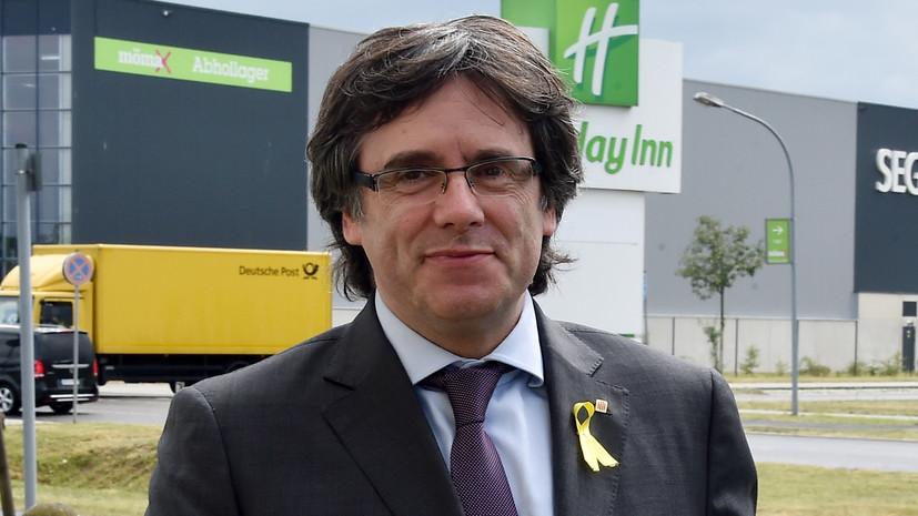 СМИ: Суд в Германии может выдать Пучдемона Испании на основании обвинения в растрате
