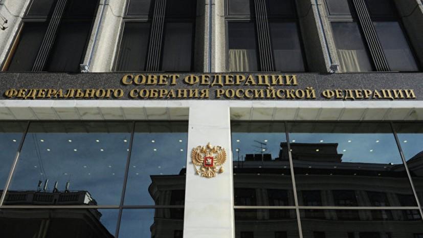 В Совфеде прокомментировали заявление посла Бельгии о санкциях против России