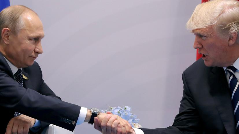 В Кремле заявили, что переговоры Путина и Трампа будут сложными