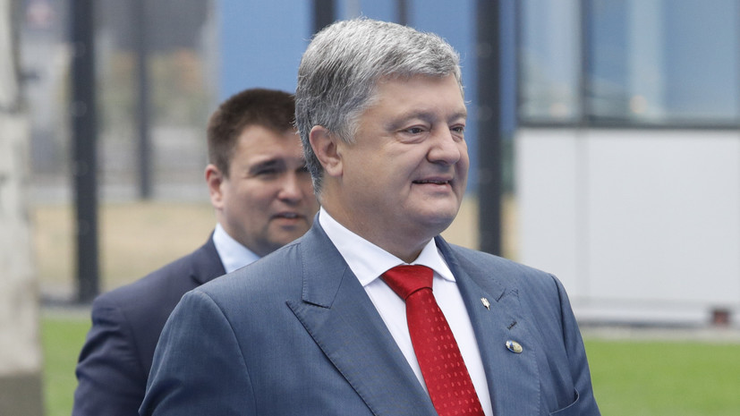 Эксперт объяснил отказ Украины поддерживать общеевропейские проекты с участием России