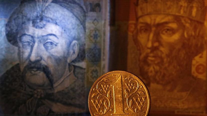 Нацбанк Украины повысил учётную ставку до 17,5%
