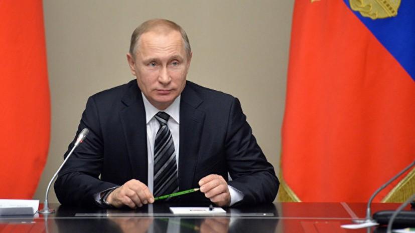 Путин подписал указ о продлении контрсанкций на 2019 год