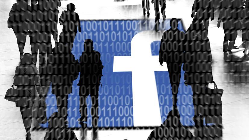 Алгоритмы предательства: как в Facebook появилась и пропала категория «заинтересованных в госизмене» россиян