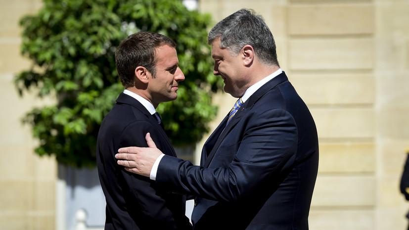 Порошенко поблагодарил Макрона за решение ЕС продлить санкции против России