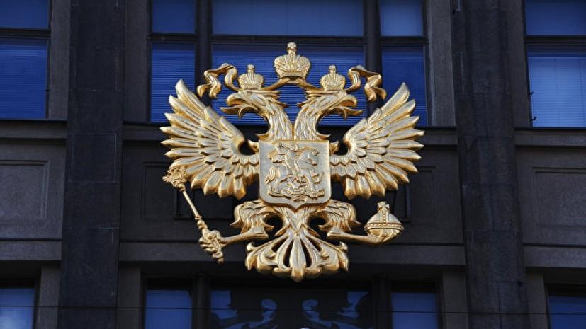 В России предлагают сократить срок рассмотрения всех обращений граждан госорганами до 20 дней