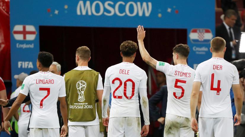 Эксперт прокомментировал поражение сборной Англии в полуфинале ЧМ-2018