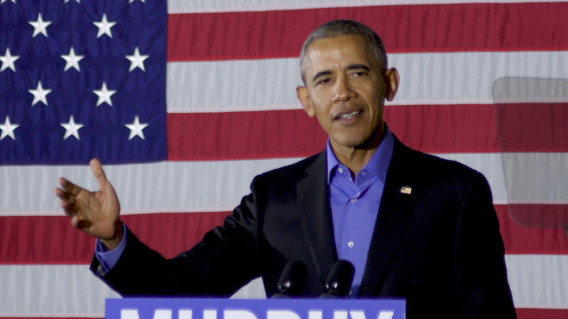 Опрос показал, кого американцы считают лучшим президентом США