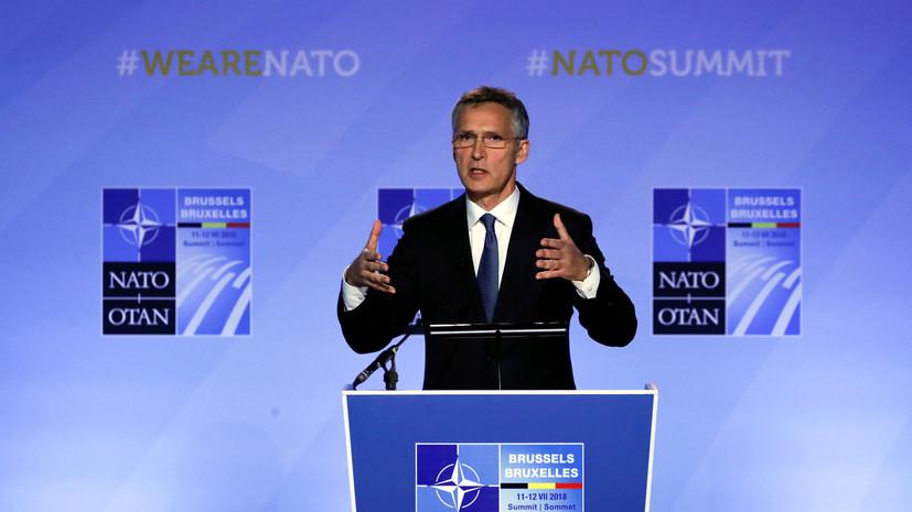 Столтенберг: все страны НАТО услышали послание Трампа об увеличении военных расходов