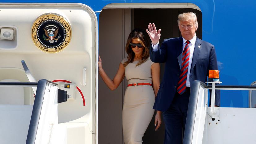 Трамп прибыл в Лондон с официальным визитом