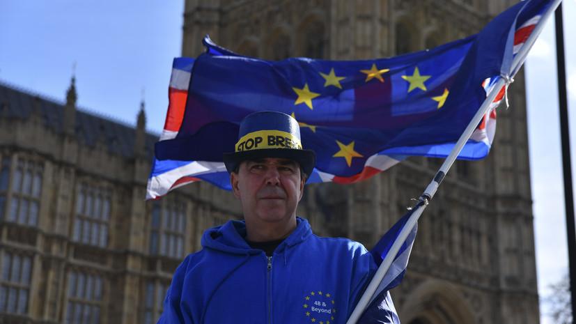 После выхода из ЕС Великобритания откажется от принципа свободы передвижения