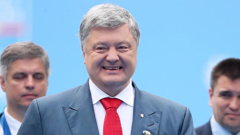 Порошенко заявил, что не ждёт сюрпризов от встречи Путина и Трампа