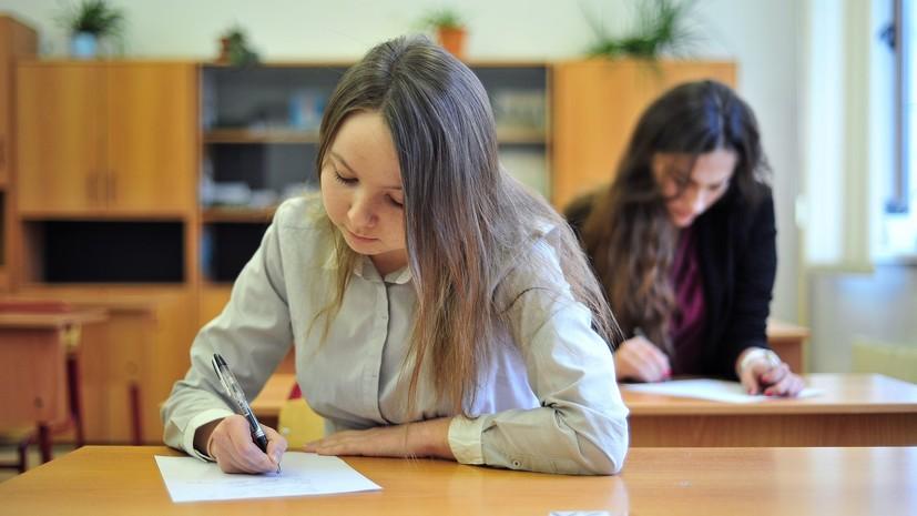 В Иркутске выделили более 840 млн рублей на ремонт школ и детсадов