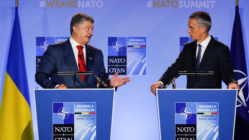 НАТО и Украина обсуждали на саммите перспективы размещения миротворцев в Донбассе