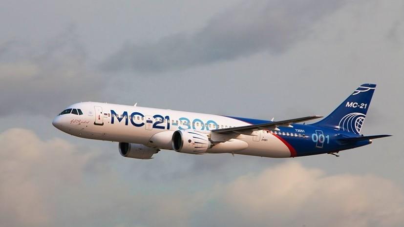 Второй самолёт МС-21 совершил полёт в новой окраске