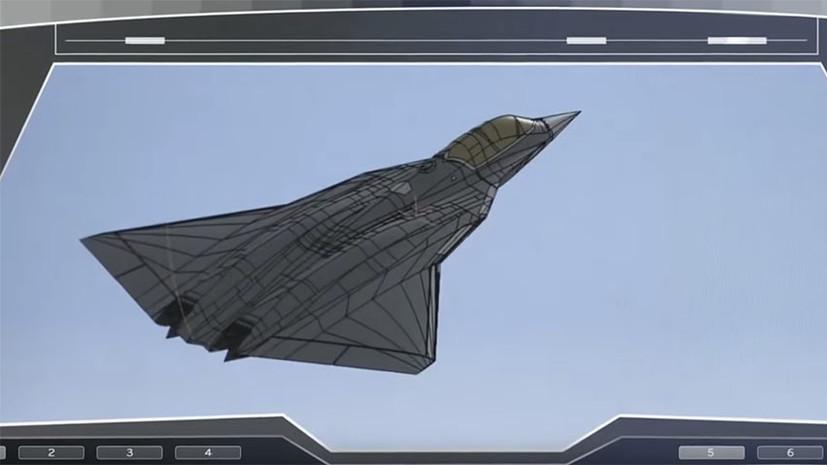 Французская компания Dassault Aviation опубликовала ролик, в котором впервые представила