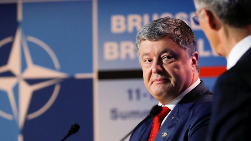 Порошенко заявил, что доволен реакцией лидеров НАТО на политику России в отношении Украины