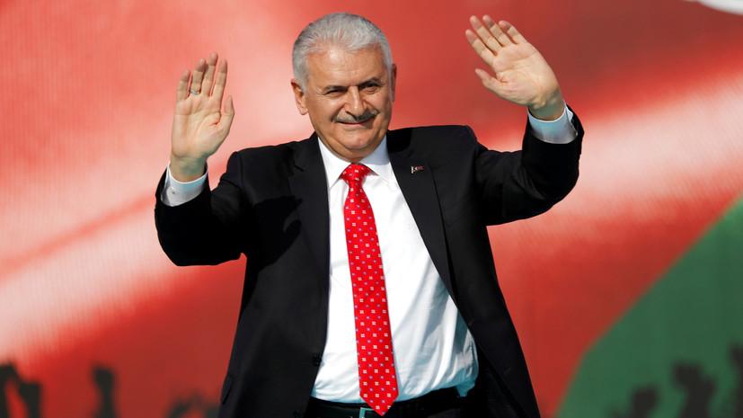 Спикером парламента Турции избран экс-премьер страны Йылдырым