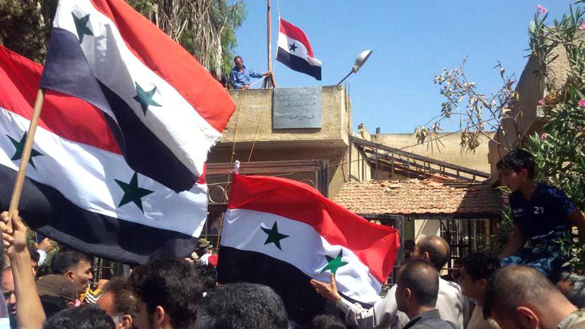 Армия подняла флаг Сирии на площади с которой начались протесты в 2011 году