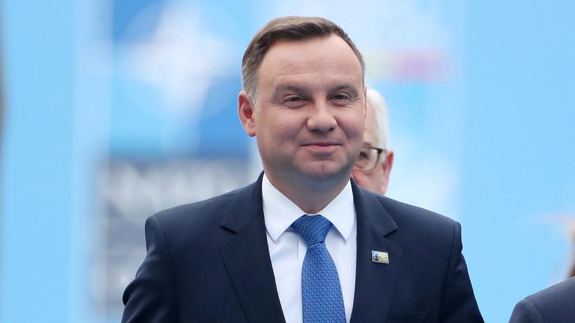 Президент Польши заявил, что Варшава ожидает от Киева шагов по дегероизации членов УПА
