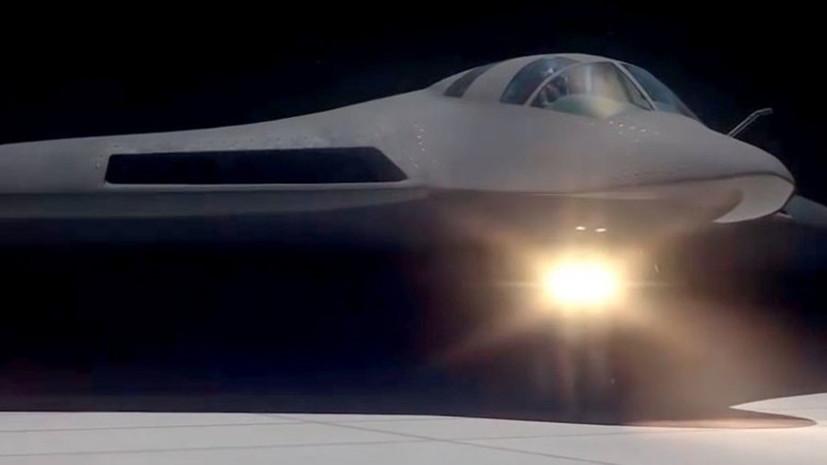Бомбардировщик ПАК ДА построят с применением стелс-технологий