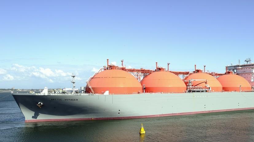 Шефчович заявил, что ЕС и США готовы к увеличению торговли сжиженным газом