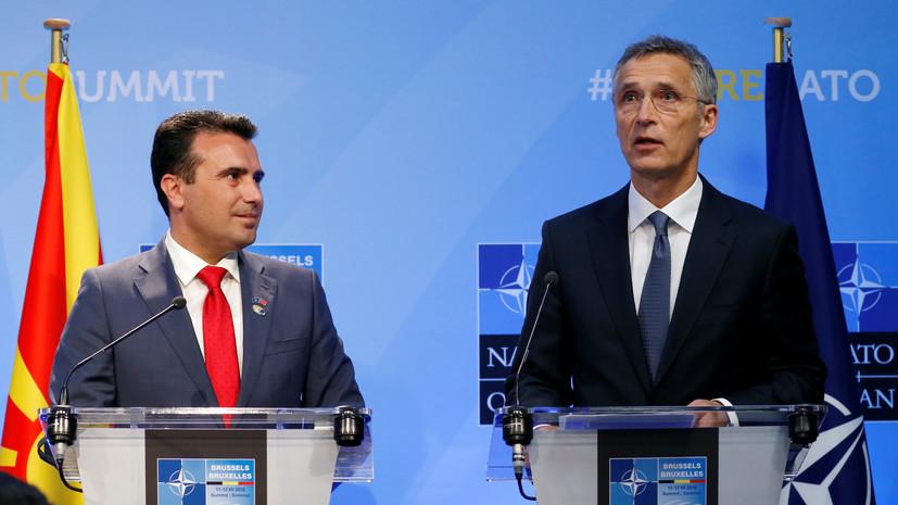 НАТО и Македония подписали документ о начале переговоров по вступлению в альянс