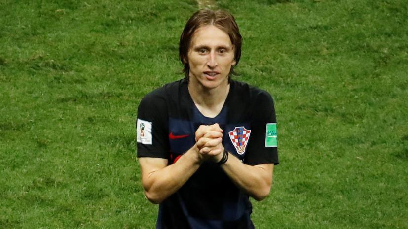 Далич заявил, что Модрич заслуживает «Золотой мяч»