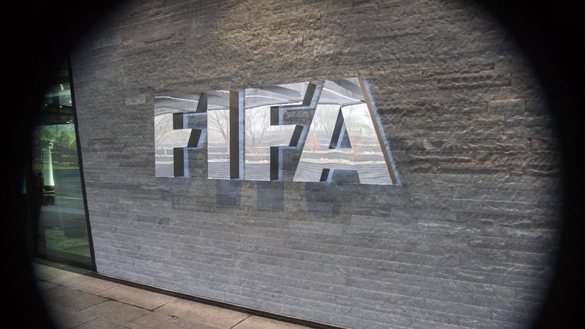 В ФИФА сообщили, что не выявили нарушений антидопинговых правил на ЧМ-2018