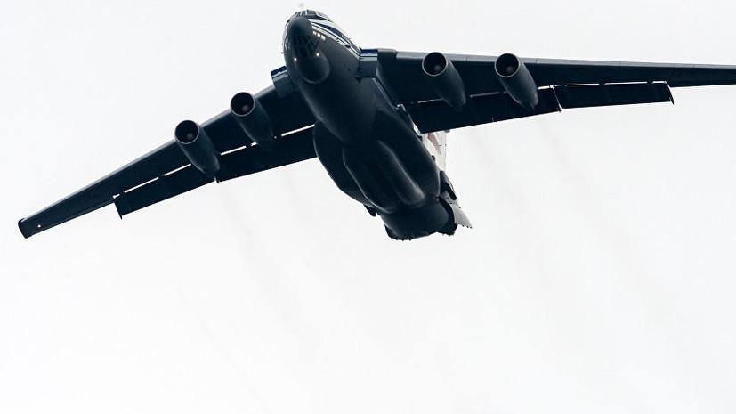 На учениях ВДВ и Военно-транспортной авиации произвели десантирование новейшего БТР-МДМ