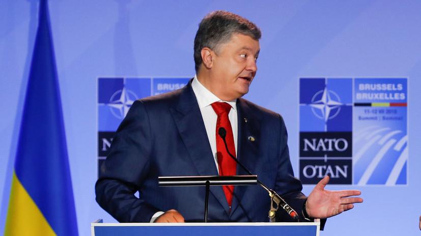 Эксперт назвал мифологическим высказывание Порошенко о присутствии ФСБ на Украине