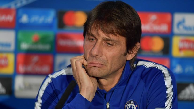 Фабрегас попрощался с Конте ещё до его официального ухода из «Челси»