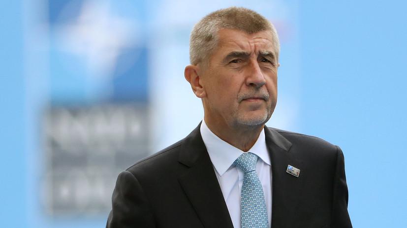 Премьер-министр Чехии заявил, что Прага не будет ускорять рост расходов на оборону