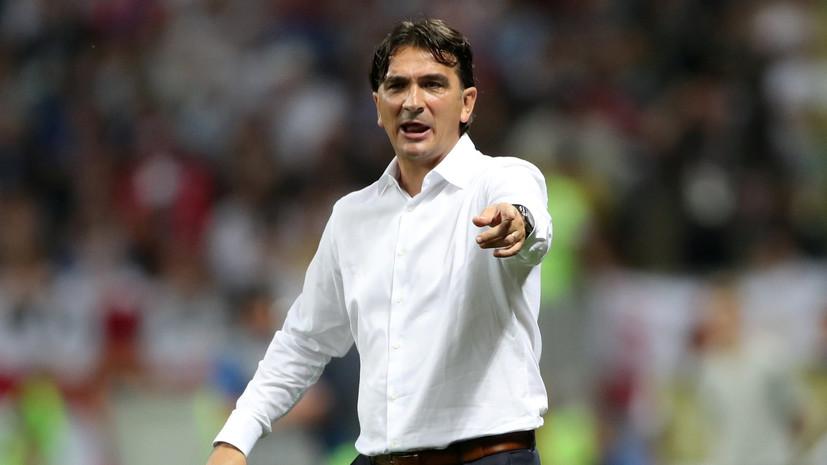 Далич назвал выход в финал ЧМ-2018 одним из самых важных успехов в истории Хорватии