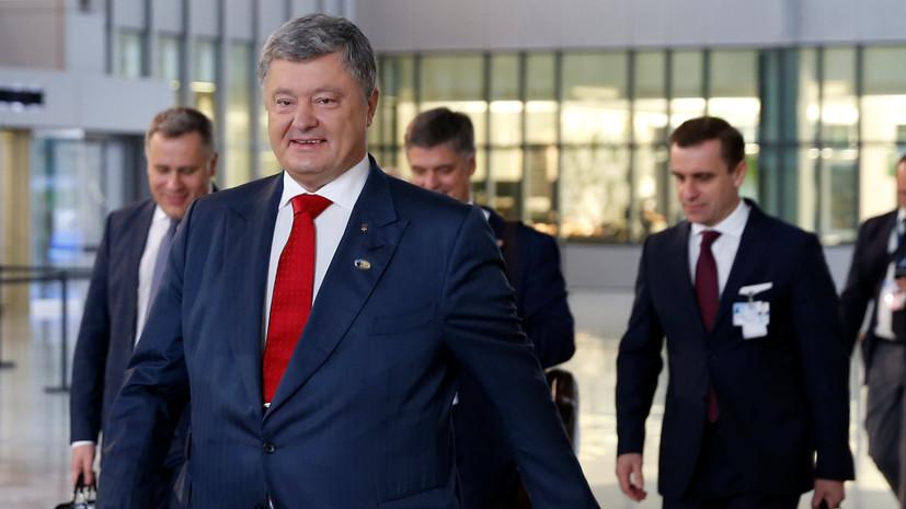 Порошенко назвал оптимальную модель закупки Украиной российского газа