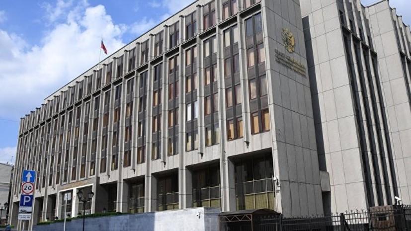 В Совфеде прокомментировали решение Рады по «Укроборонпрому»