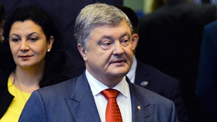 В Госдуме прокомментировали заявление Порошенко о присутствии ФСБ на Украине