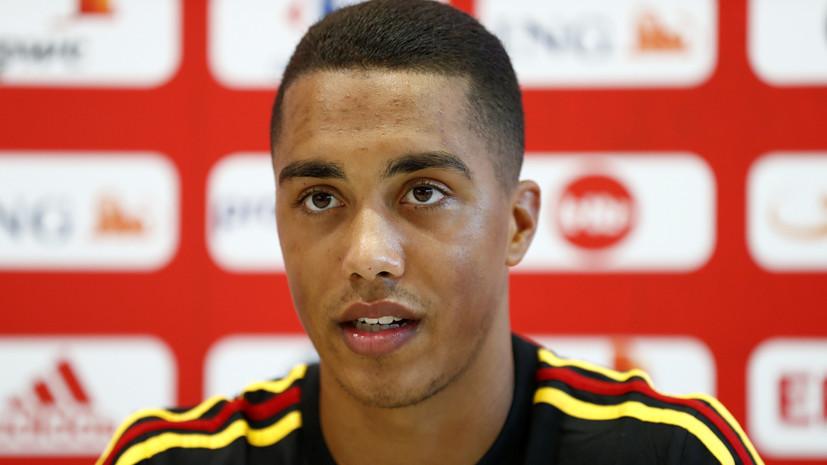 Тилеманс заявил, что матч за третье место на ЧМ-2018 не станет формальностью для сборной Бельгии